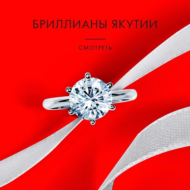 Подвески с бриллиантами — купить недорого в каталоге с фото и ценами —  интернет-магазин SUNLIGHT в Москве c506b4df6a4