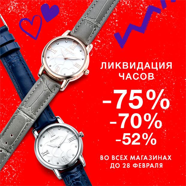 Женские наручные часы — купить в интернет-магазине SUNLIGHT в Москве,  выбрать часы на руку для женщин в каталоге с фото и ценами 3e03a7b7db7