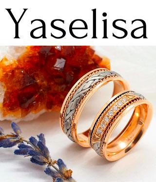 Yaselisa