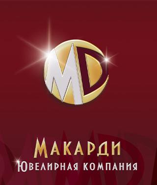 МАКАРДИ