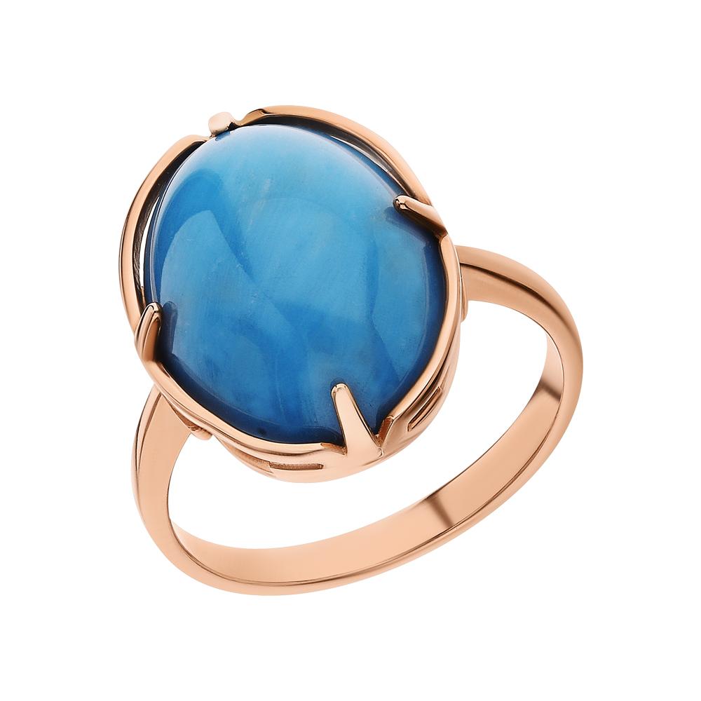 Фото «Золотое кольцо с бирюзой»