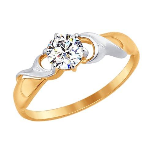 Фото «Золотое кольцо с фианитами SOKOLOV 017301*»