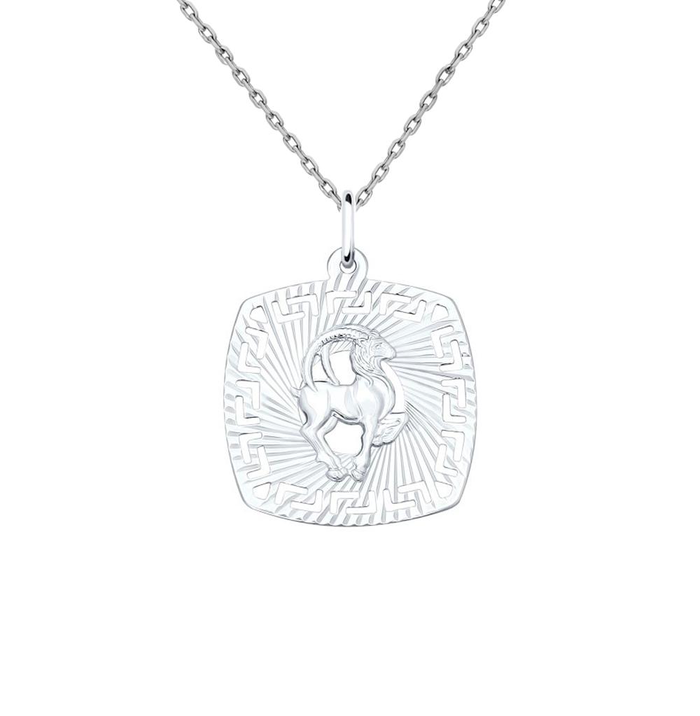 серебряная подвеска SOKOLOV 94030867