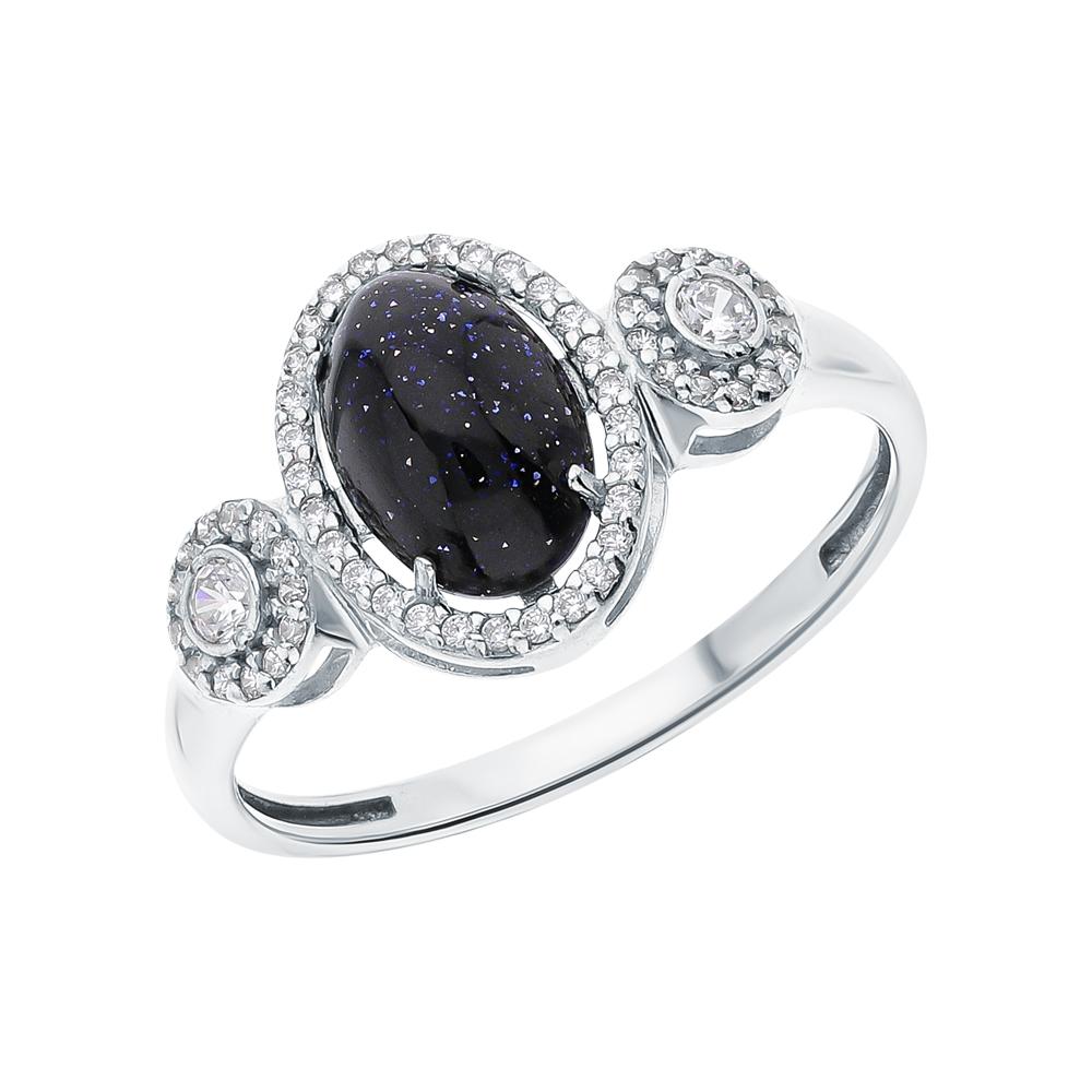 Фото «Серебряное кольцо с авантюрином и кубическими циркониями»