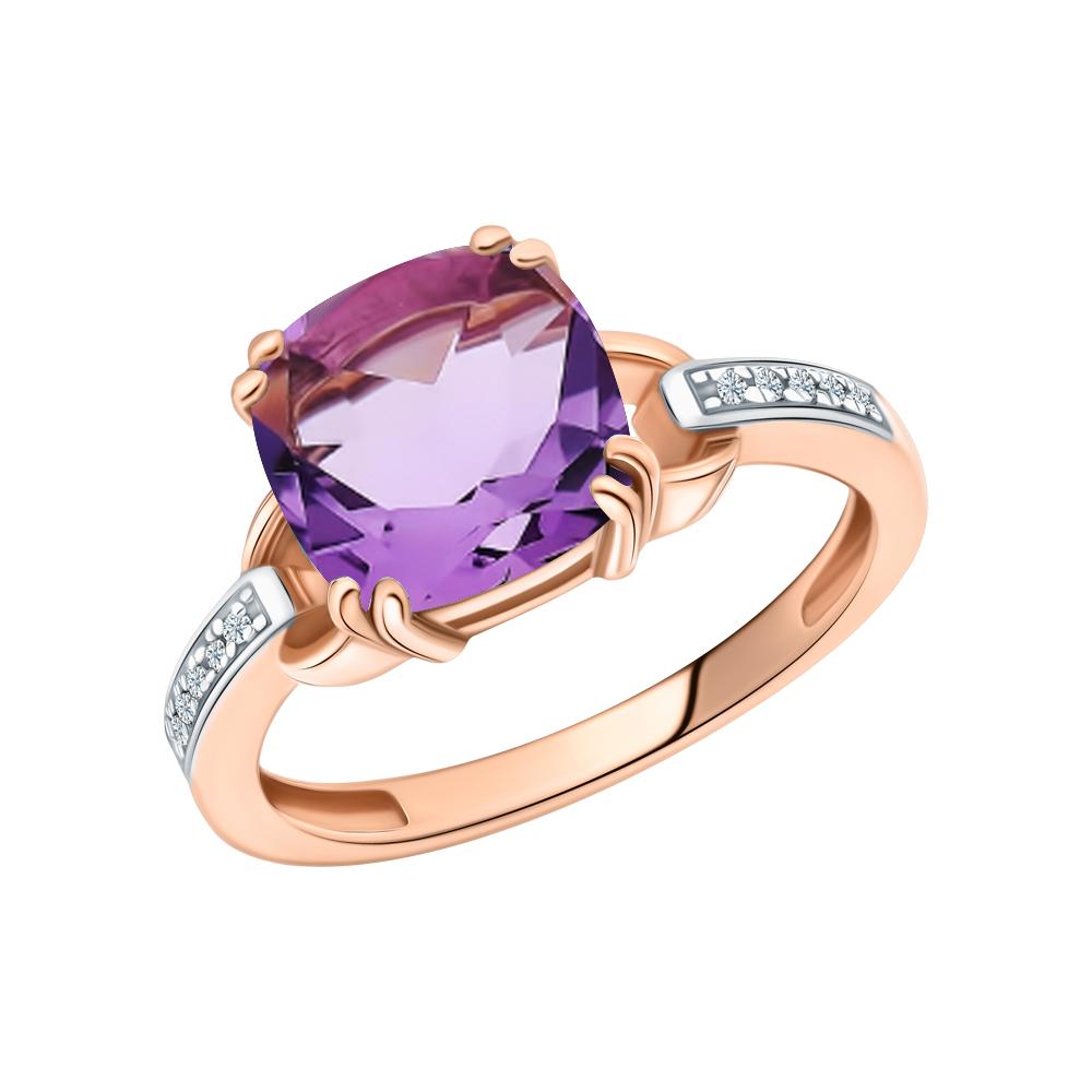 Золотое кольцо с аметистом и бриллиантами в Санкт-Петербурге