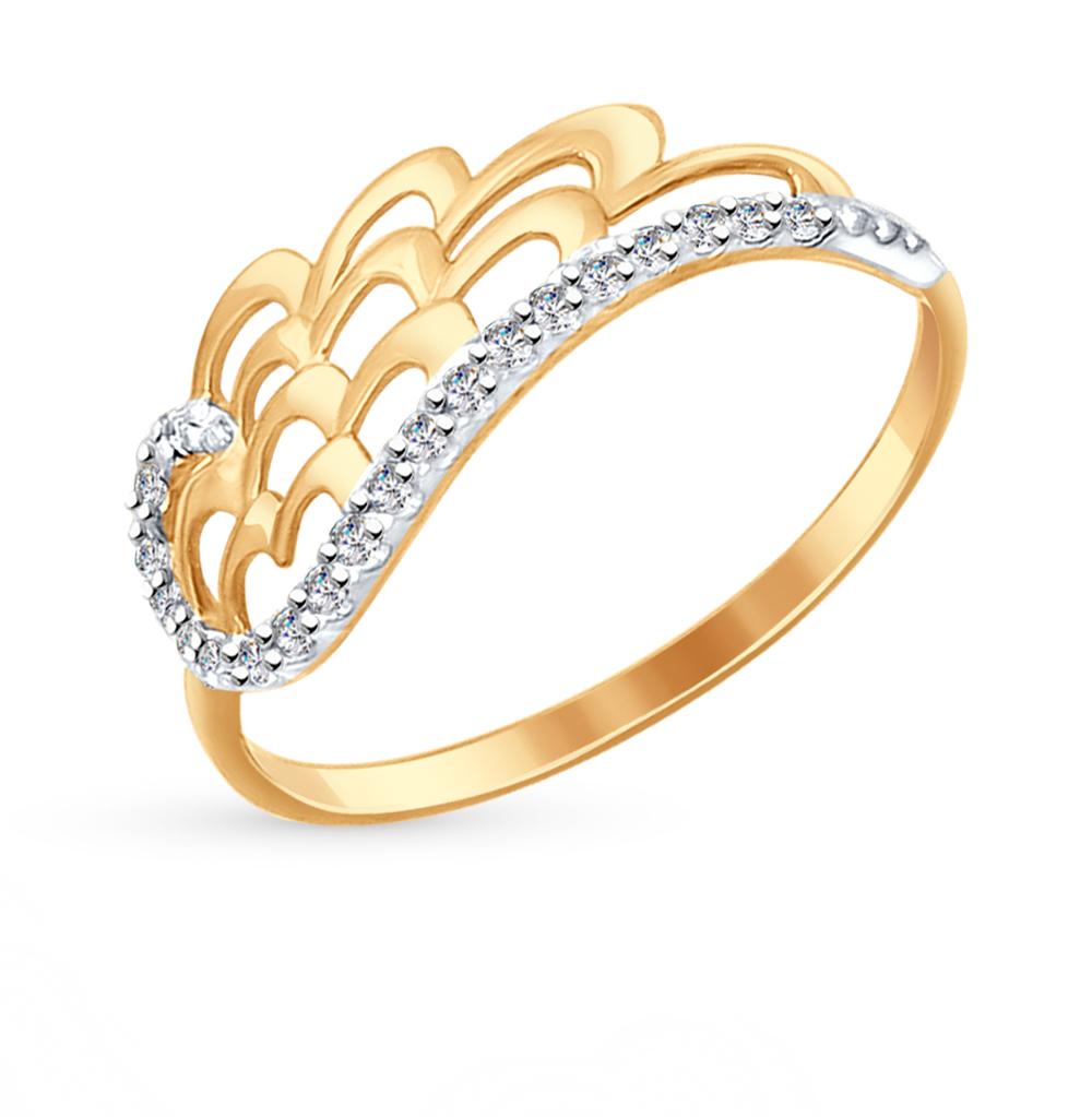 Фото «Золотое кольцо с фианитами SOKOLOV 017281*»
