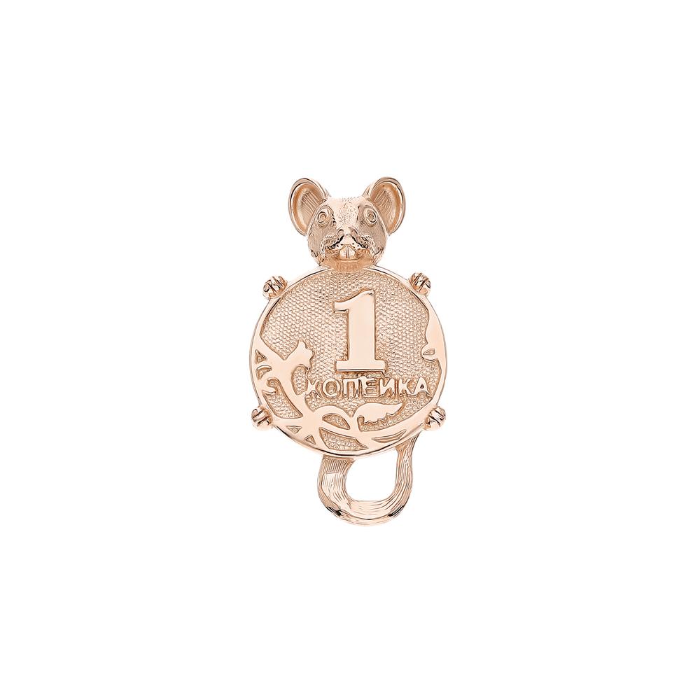 Серебряные сувениры в Екатеринбурге