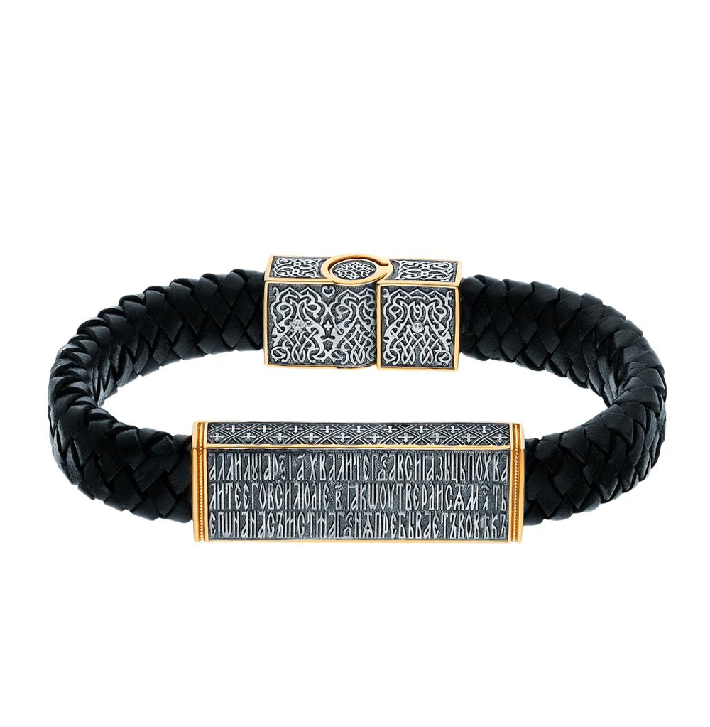 Фото «Кожаный браслет с серебряной вставкой»