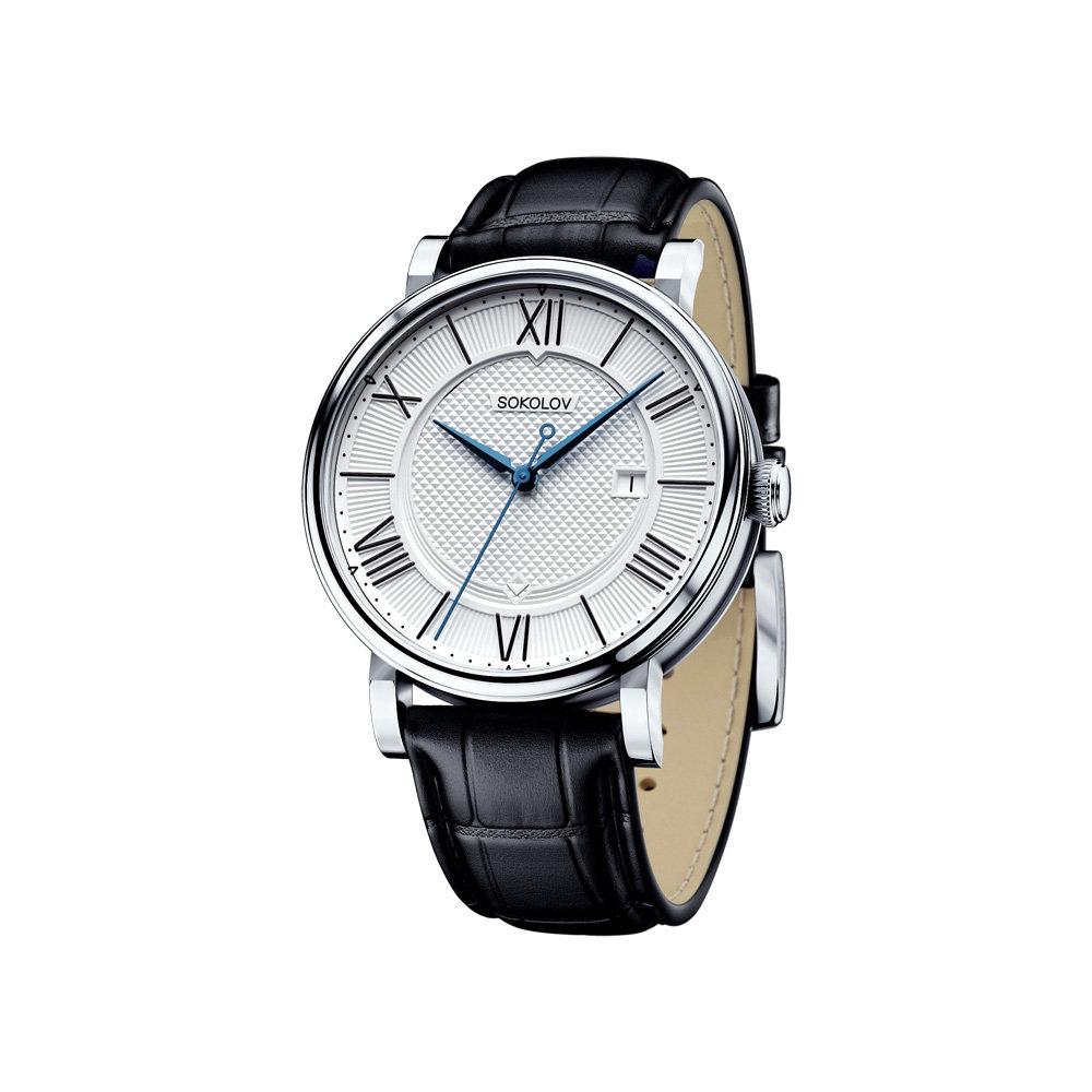 Часы в Екатеринбурге
