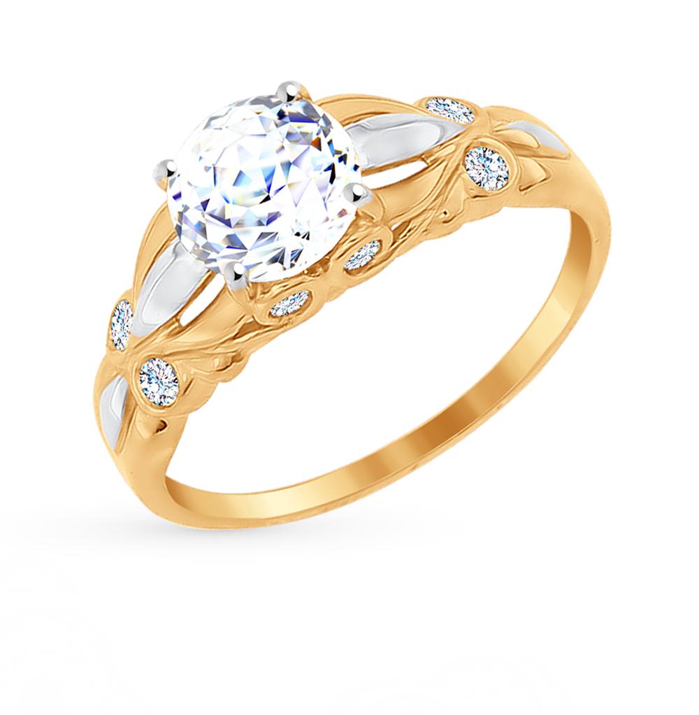 Фото «Золотое кольцо с фианитами SOKOLOV 81010254*»