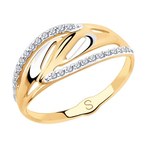 Фото «Золотое кольцо с фианитами SOKOLOV 018125*»