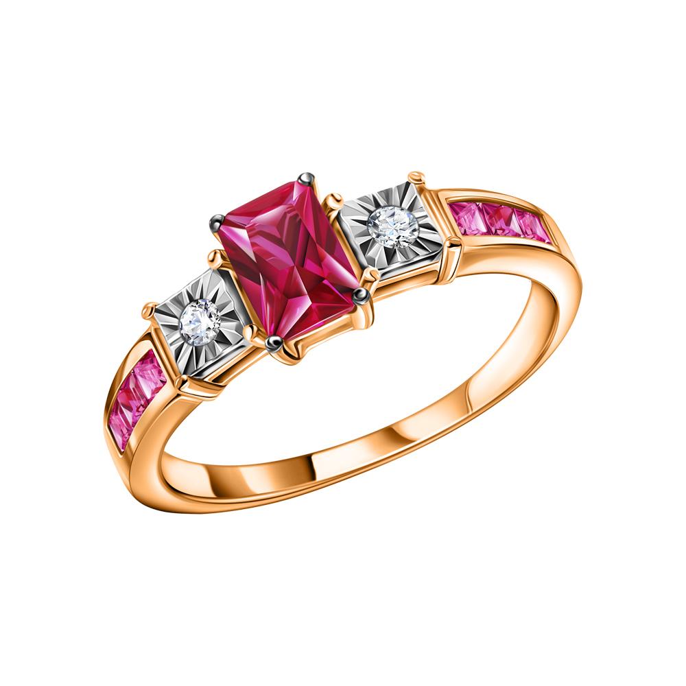 Золотое кольцо с рубинами и бриллиантами в Санкт-Петербурге