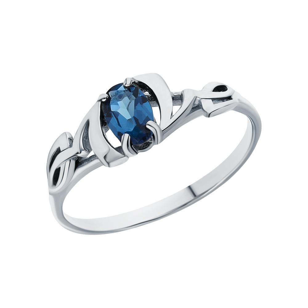 Серебряное кольцо с лондонами топазами в Екатеринбурге