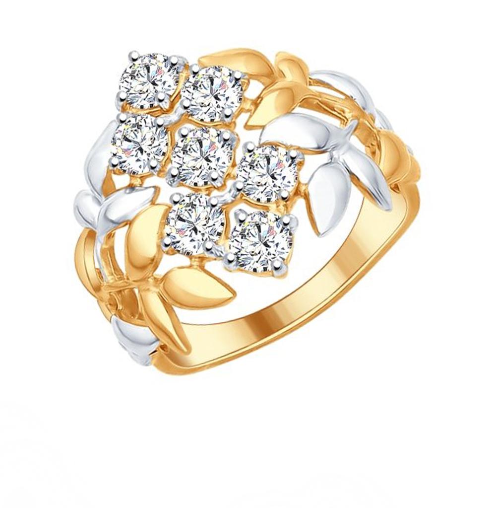 Серебряное кольцо с фианитами SOKOLOV 93010592 в Санкт-Петербурге
