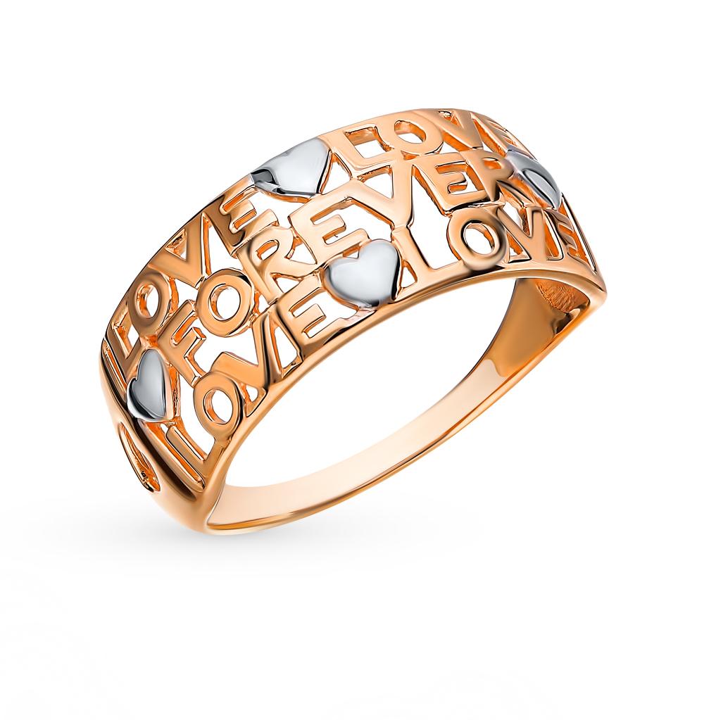 золотое кольцо SOKOLOV 017541*