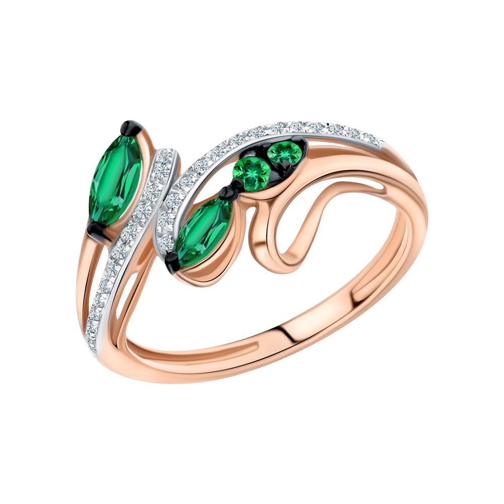 Золотое кольцо с бриллиантами и изумрудами в Екатеринбурге