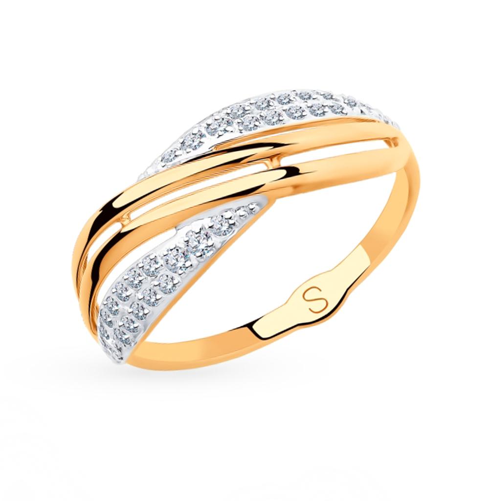 Фото «Золотое кольцо с фианитами SOKOLOV 018124*»