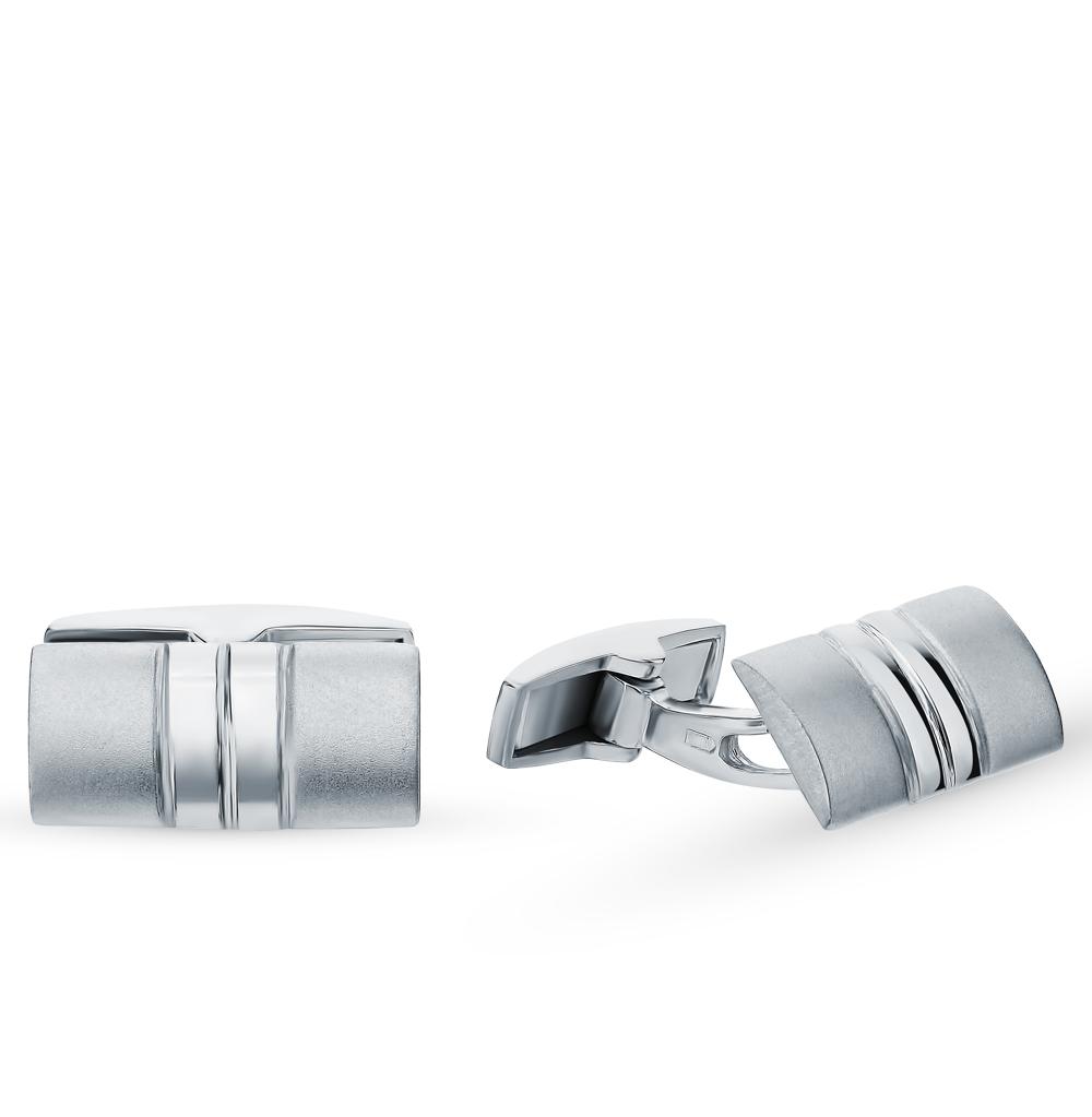 Серебряные запонки в Екатеринбурге
