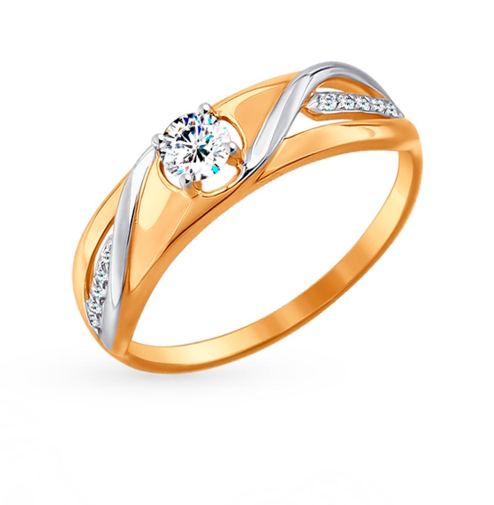 золотое кольцо с фианитами SOKOLOV 017646*
