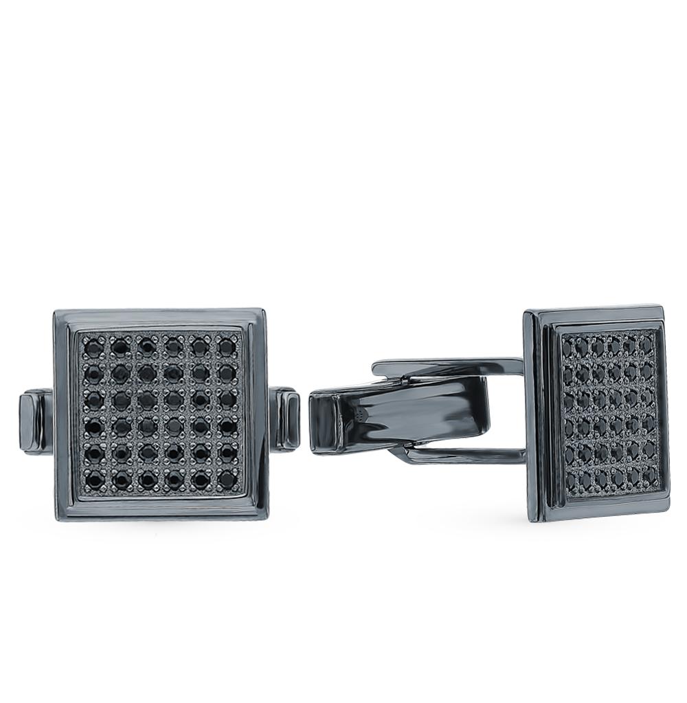 Фото «Серебряные запонки с фианитами»