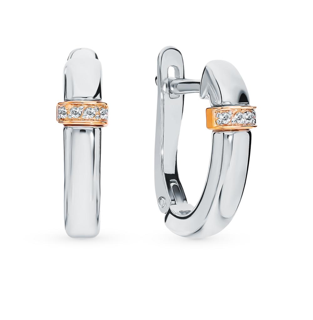 Фото «Серебряные серьги с вставкой: золото и бриллиантами»