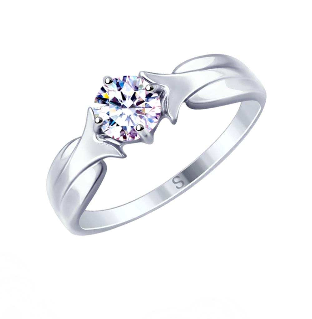 Фото «Серебряное кольцо с фианитами SOKOLOV 94012626»