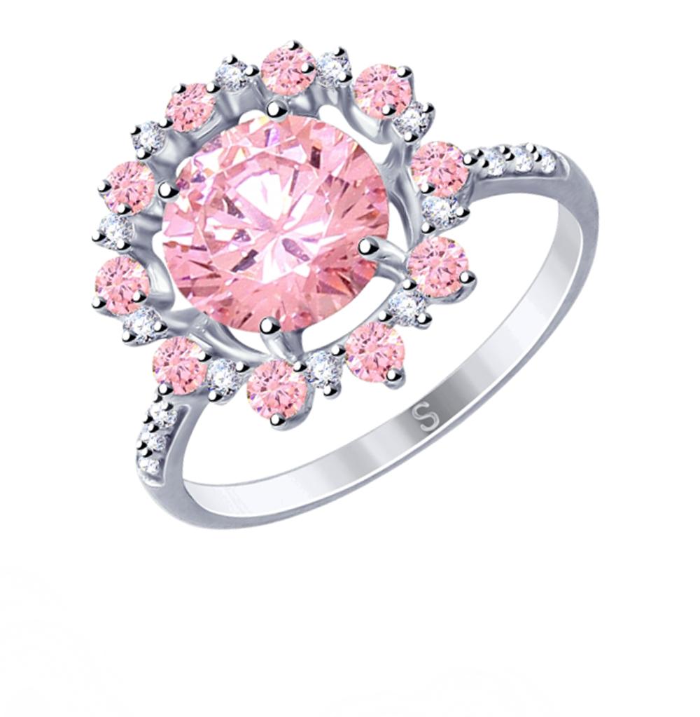 Фото «Серебряное кольцо с фианитами SOKOLOV 94012968»