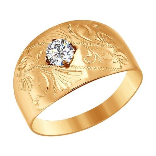 Фото «Золотое кольцо с фианитами SOKOLOV 016691*»