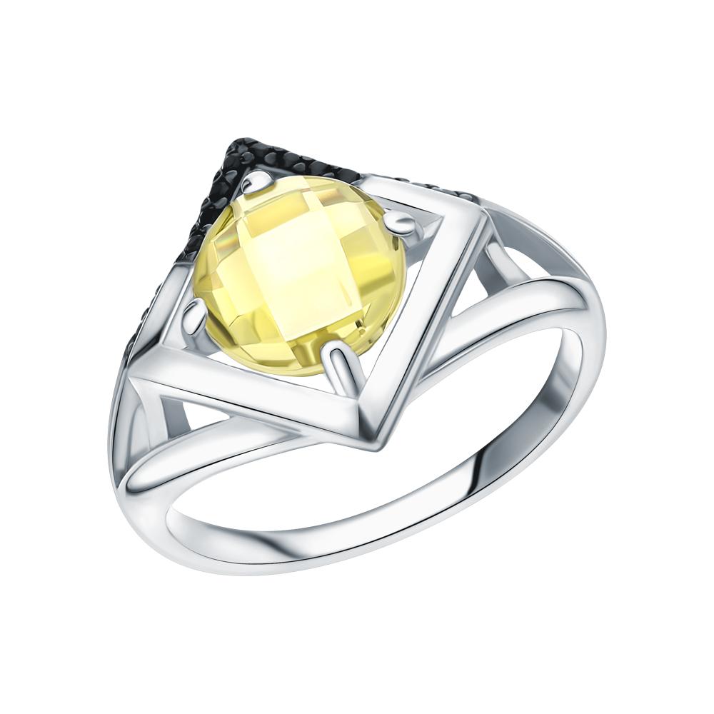 Серебряное кольцо с фианитами и цитринами имитациями в Екатеринбурге