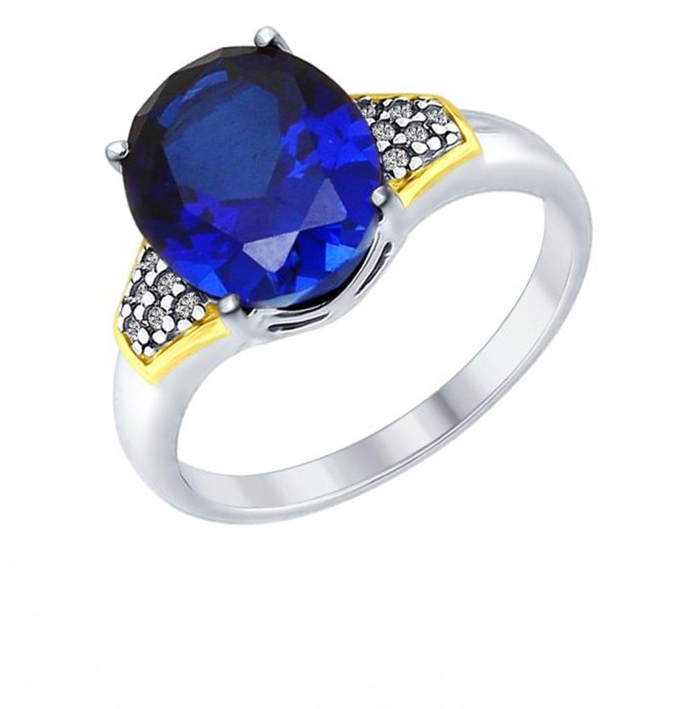 Фото «Серебряное кольцо с корундом и фианитами SOKOLOV 88010044»