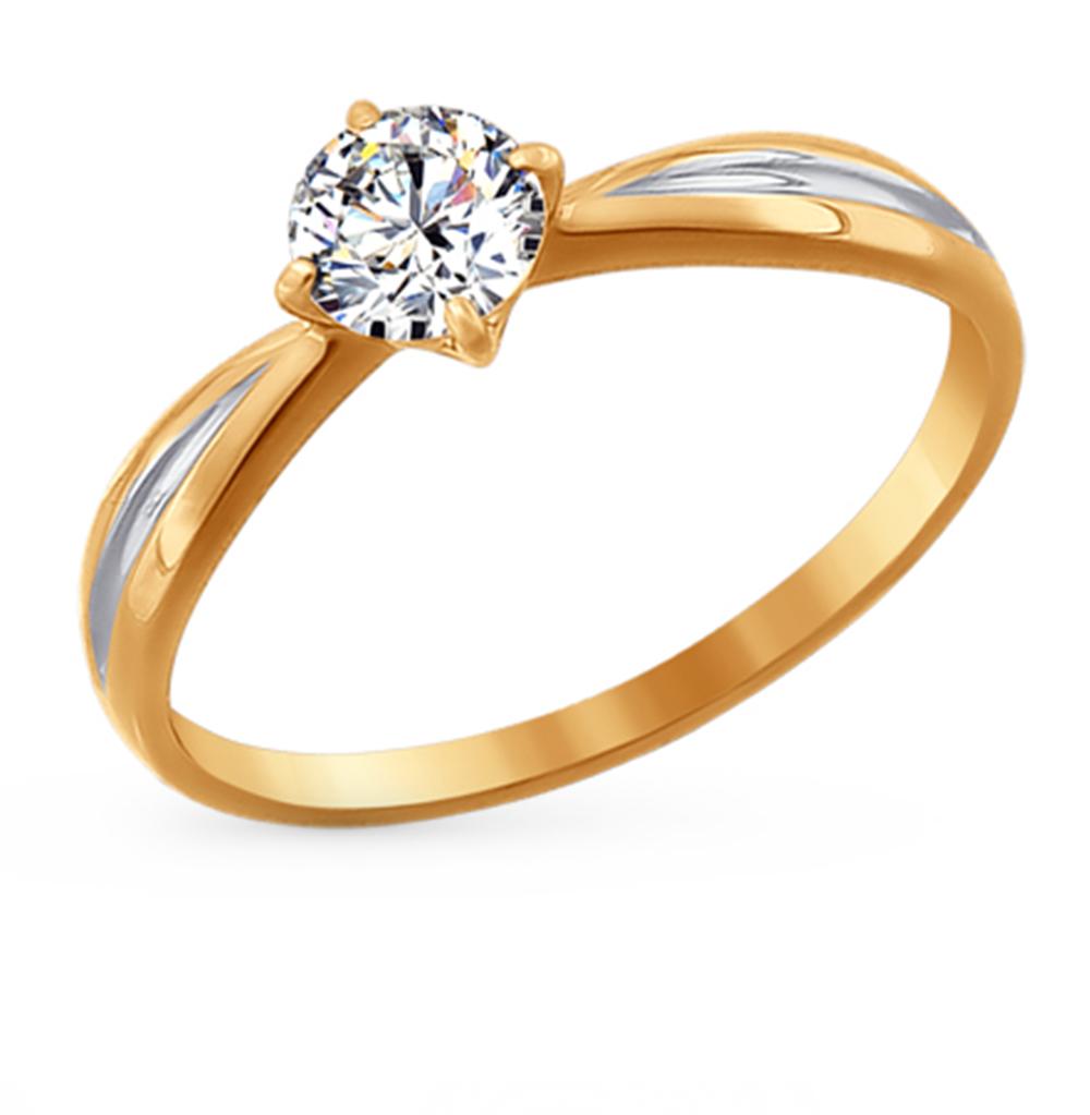 Фото «Золотое кольцо с фианитами SOKOLOV 81010177*»