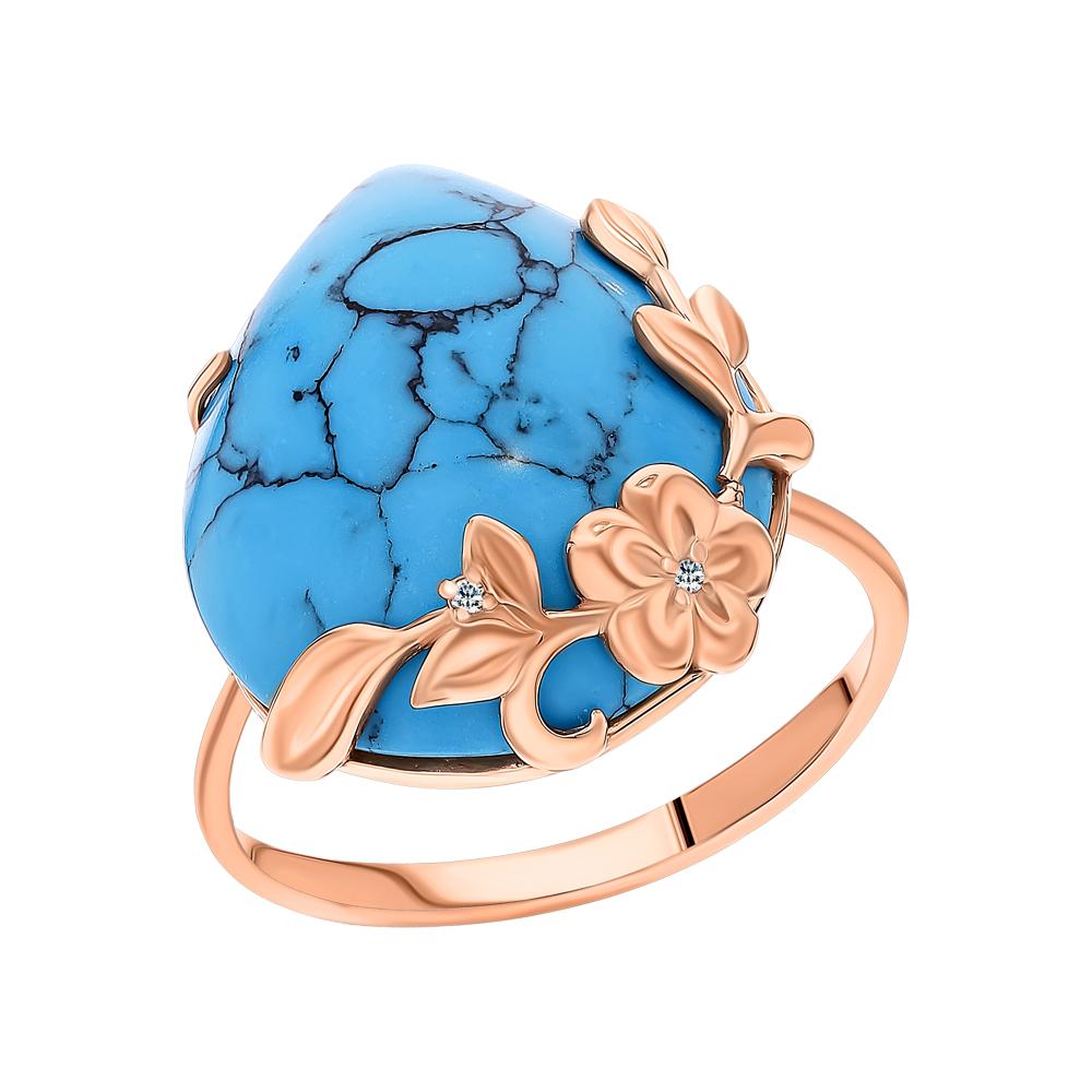 Фото «Серебряное кольцо с бирюзой и кубическими циркониями»