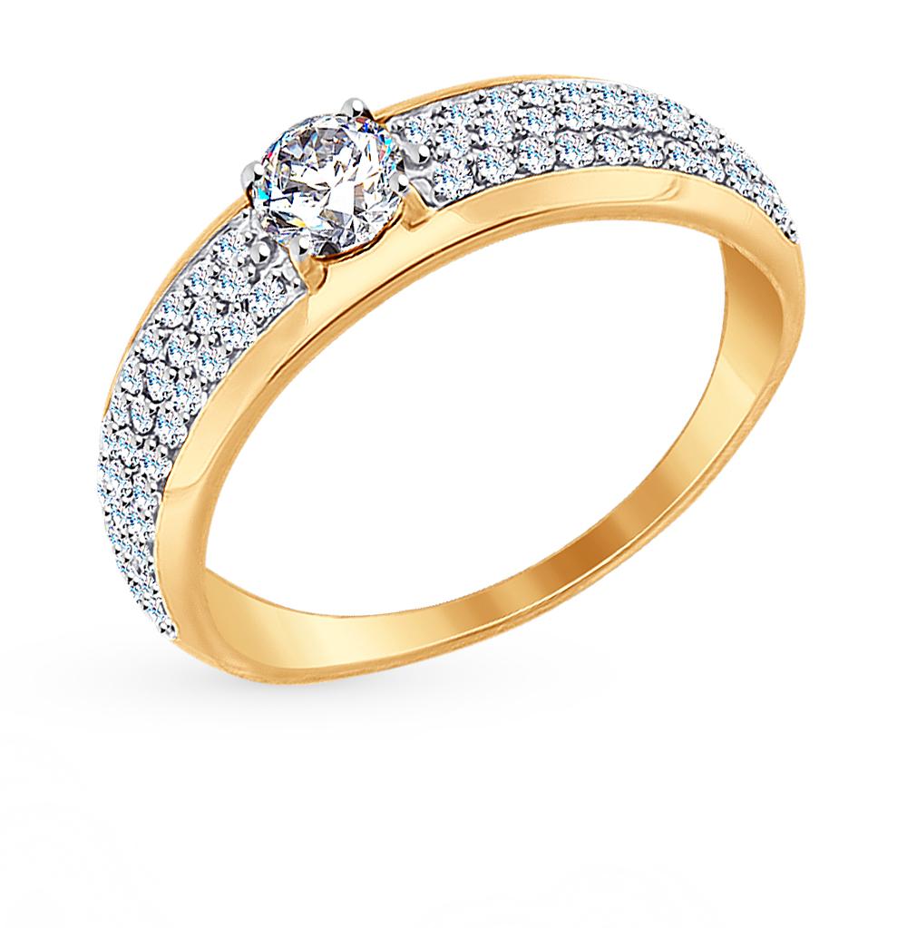 Фото «Золотое кольцо с фианитами SOKOLOV 017385*»