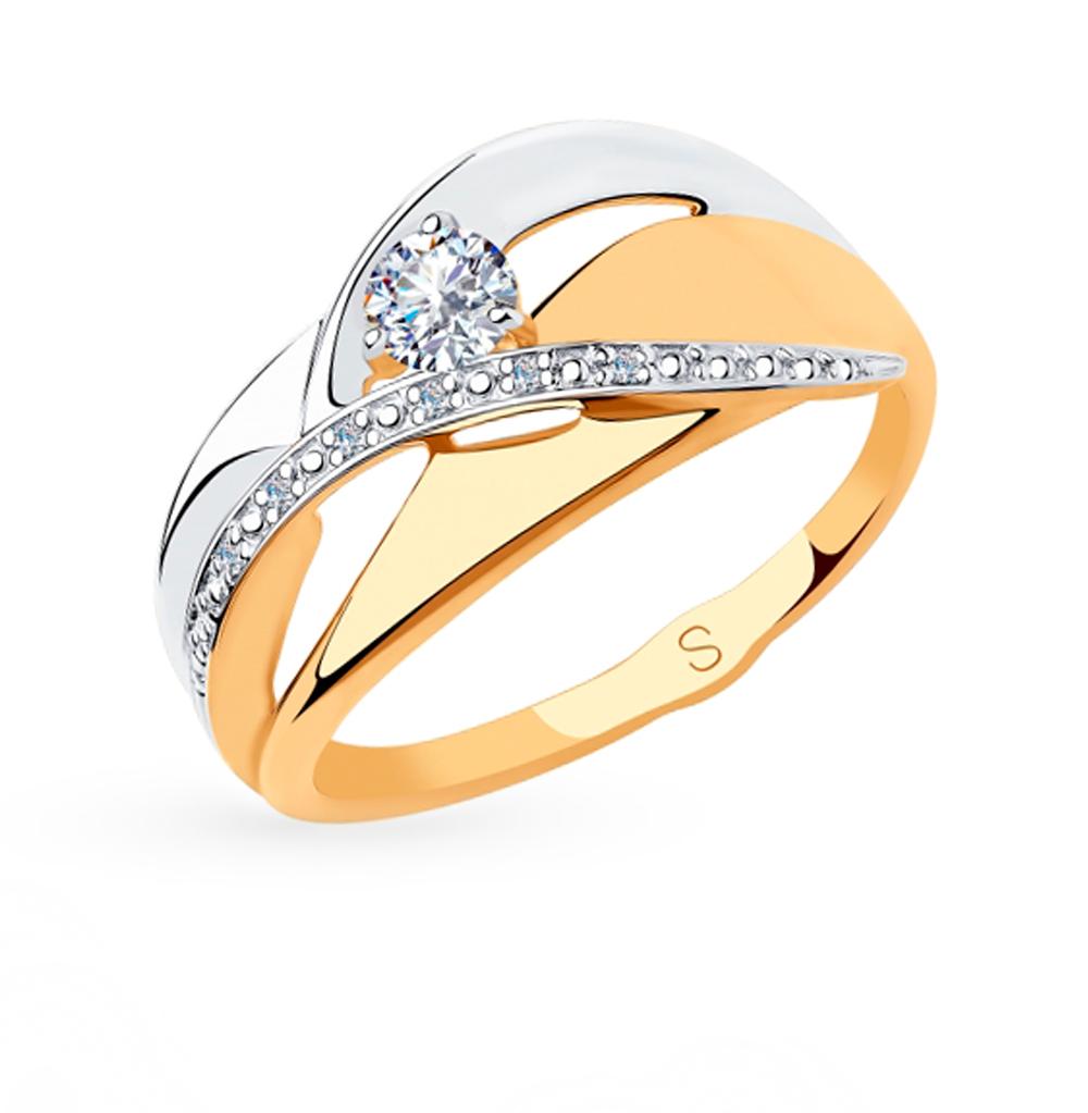 Фото «Золотое кольцо с фианитами SOKOLOV 018230»