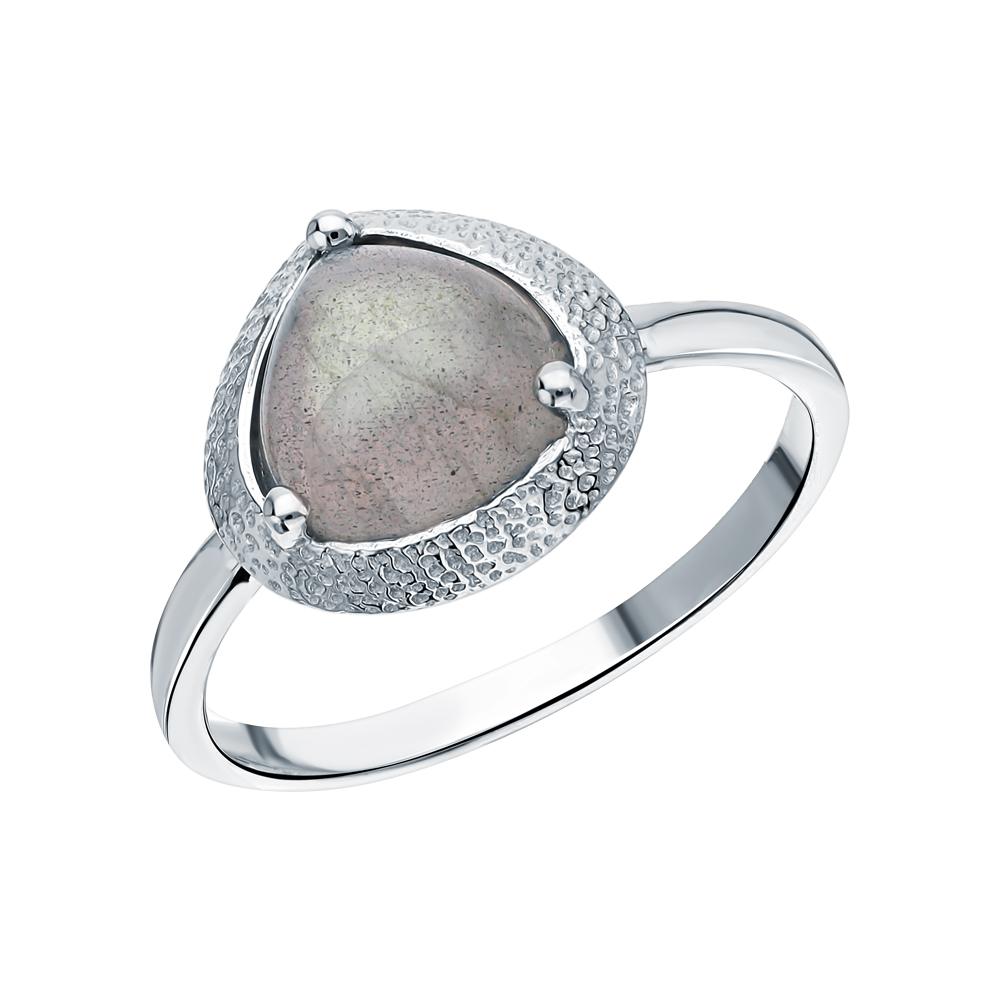 Серебряное кольцо с лабрадоритами в Екатеринбурге