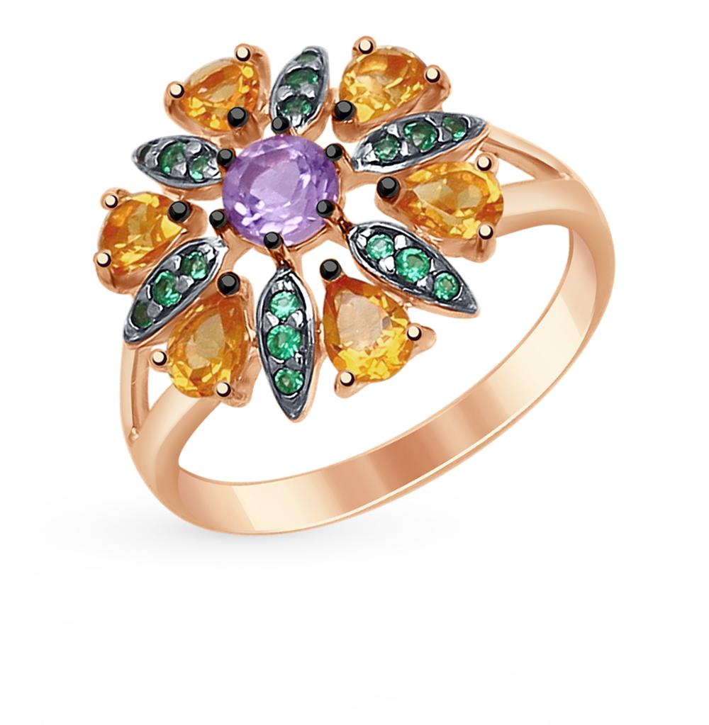 Фото «Серебряное кольцо с аметистом, фианитами и цитринами SOKOLOV 92011395»