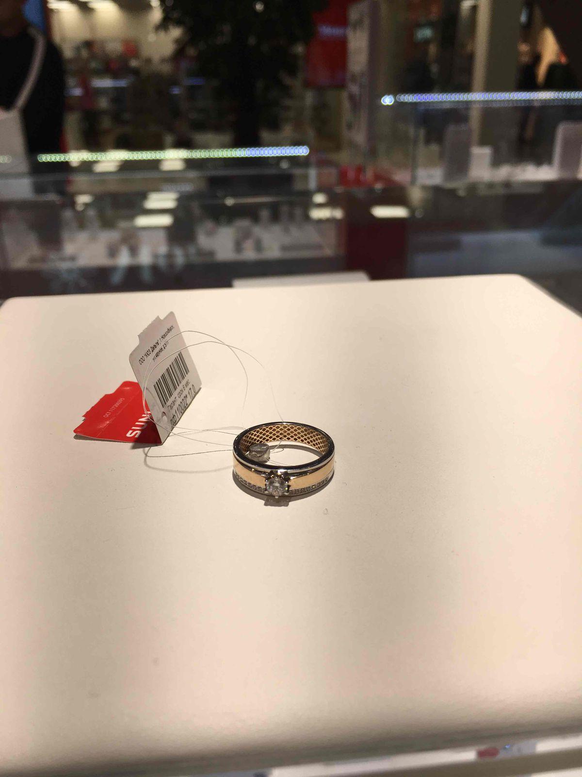 Замечаоельное кольцо, мне очень понравилось,