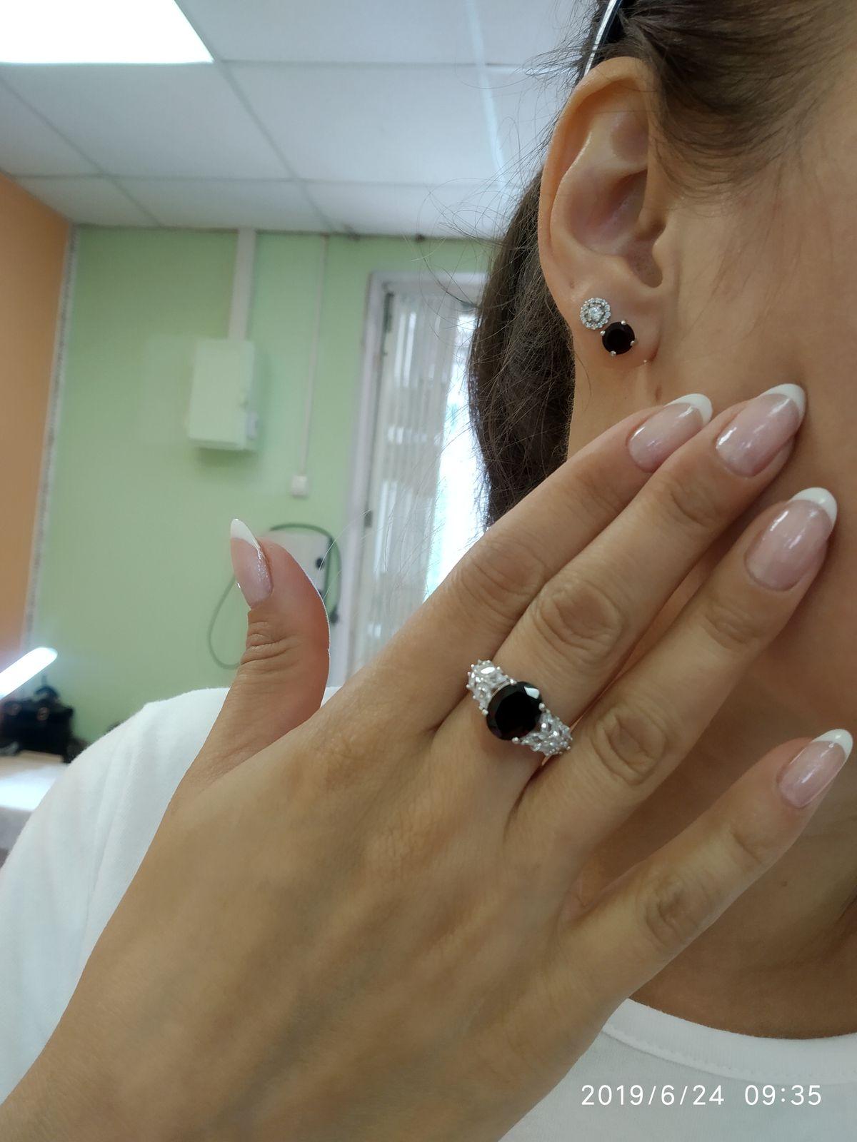 Кольцо с грантом