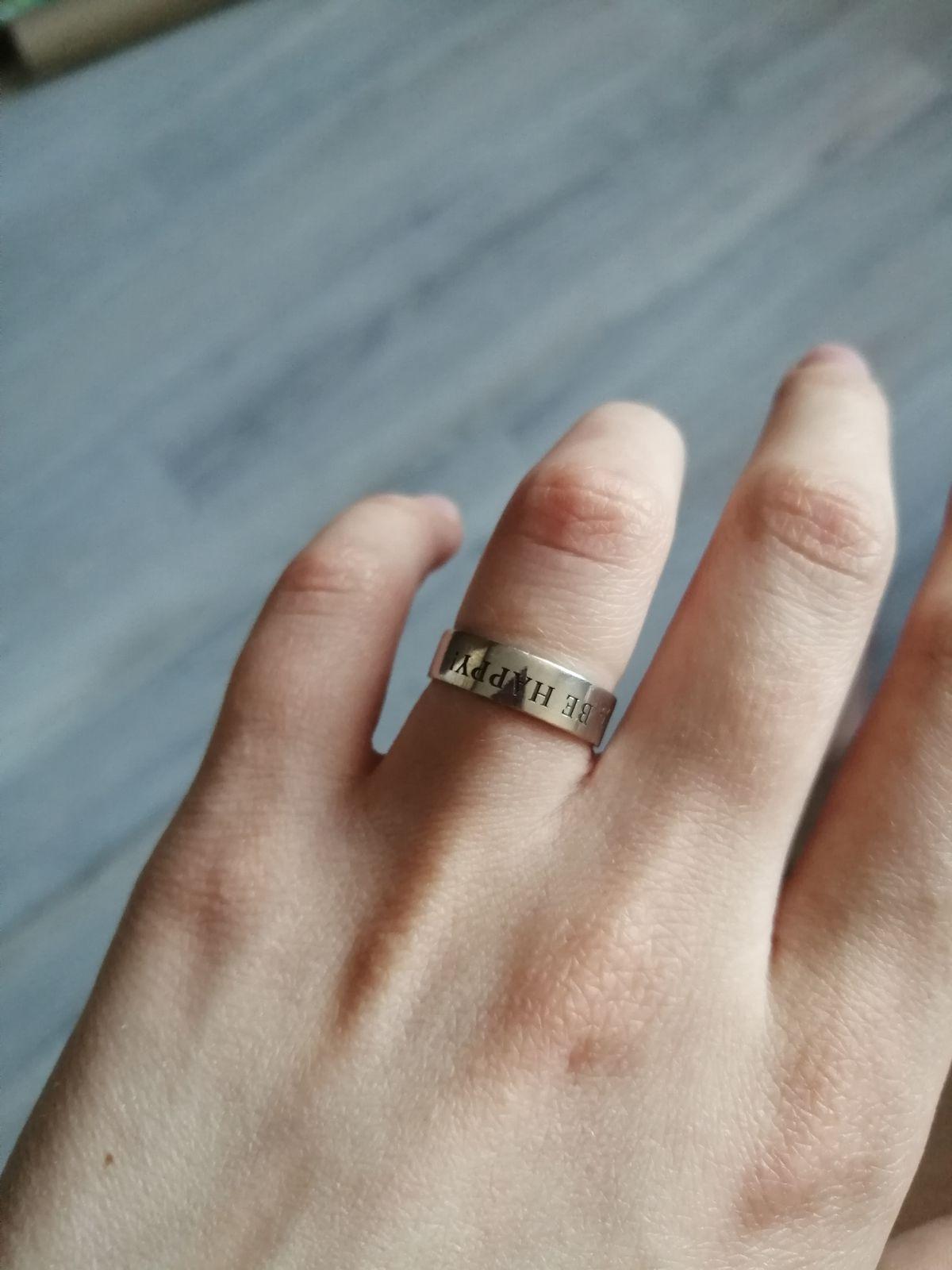 Чудесное кольцо. 💫