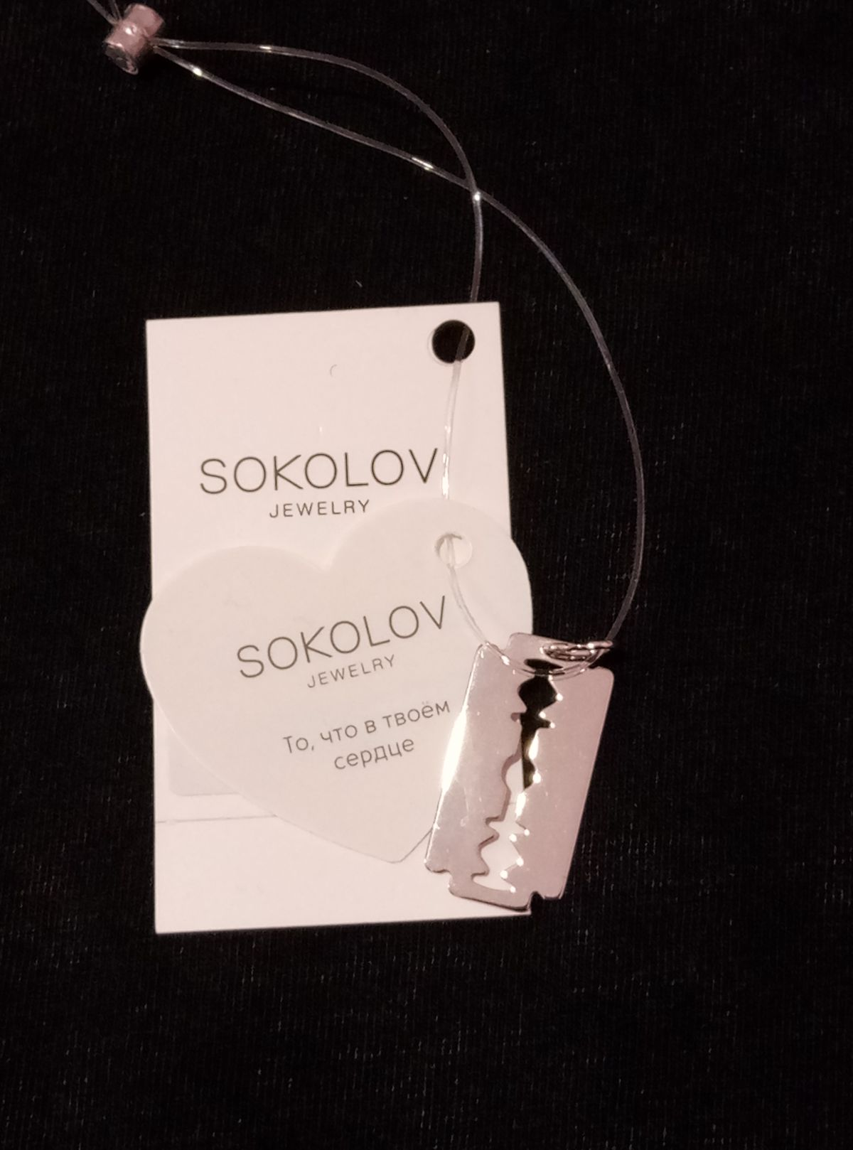 Серебряная подвеска SOKOLOV