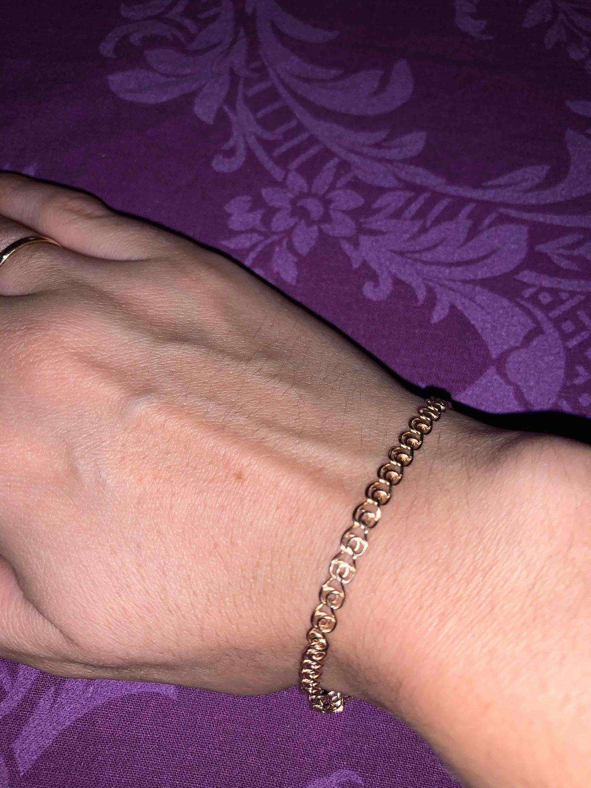 Удобный браслет