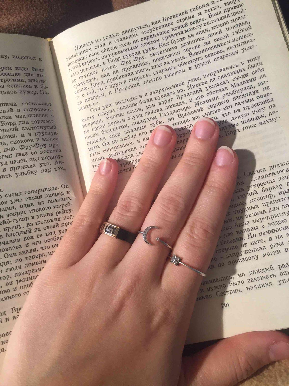 Кольцо красивое , но гнется так ,что слетает