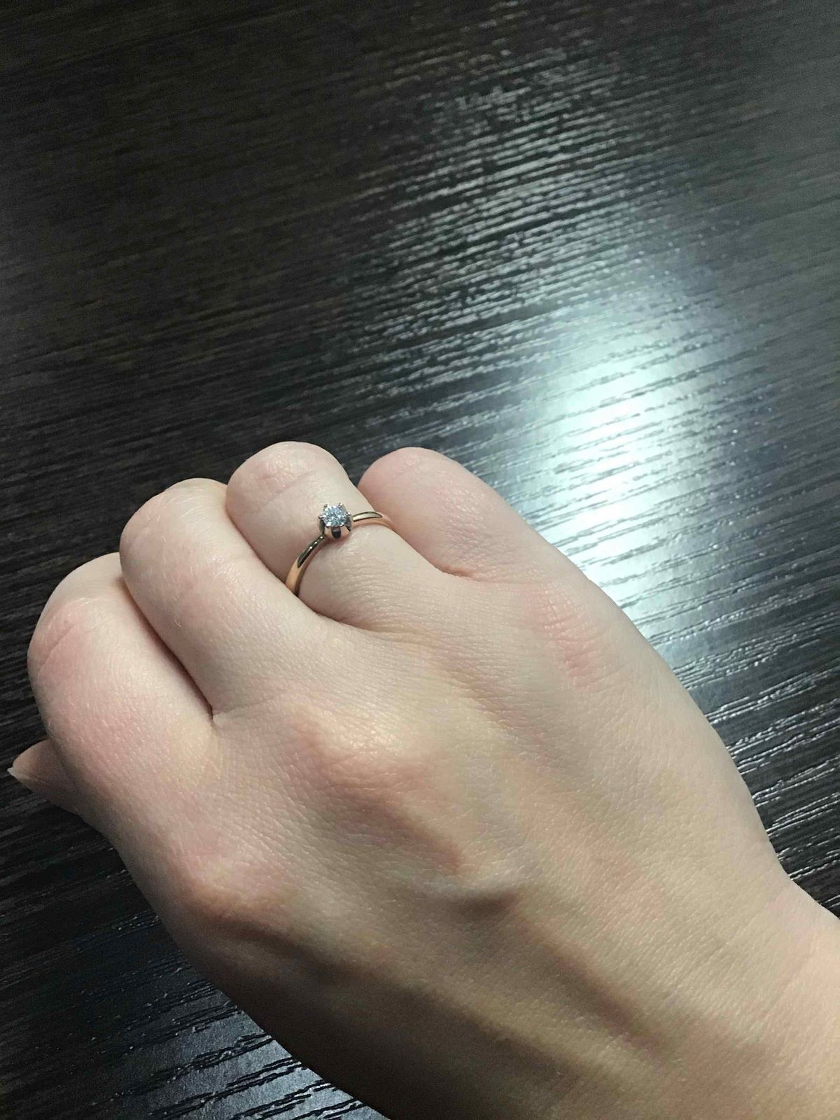 Замечательное кольцо)