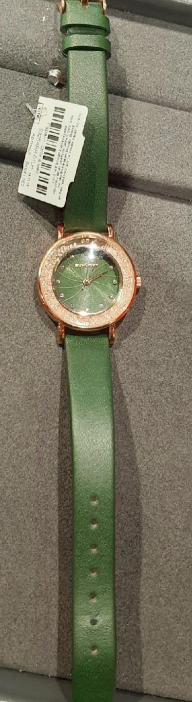 Часы в подарок куратору