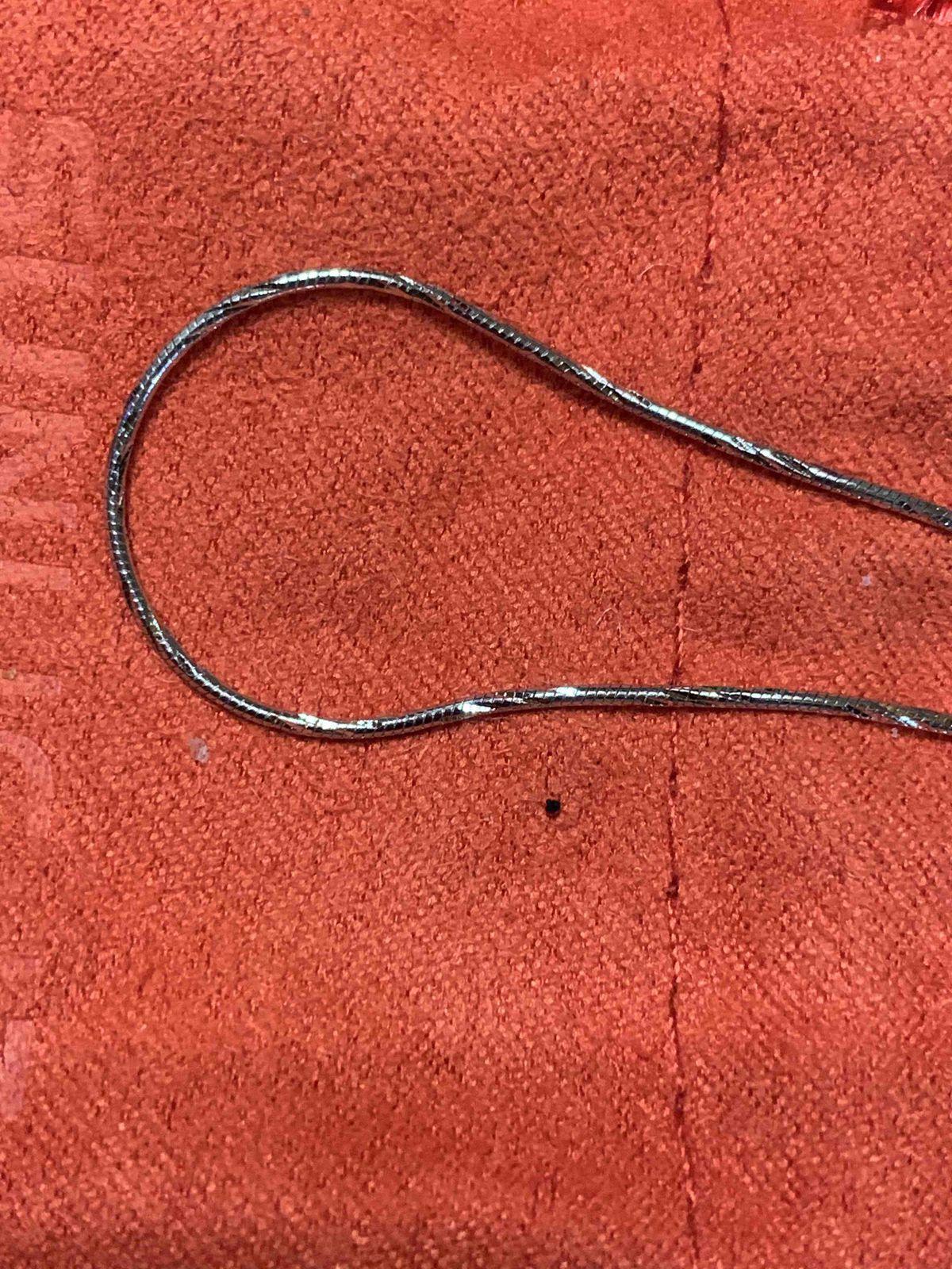 Серебряная нить