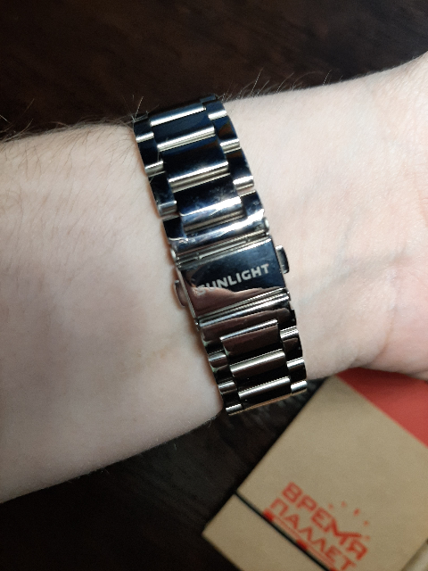 Шикарные часы.