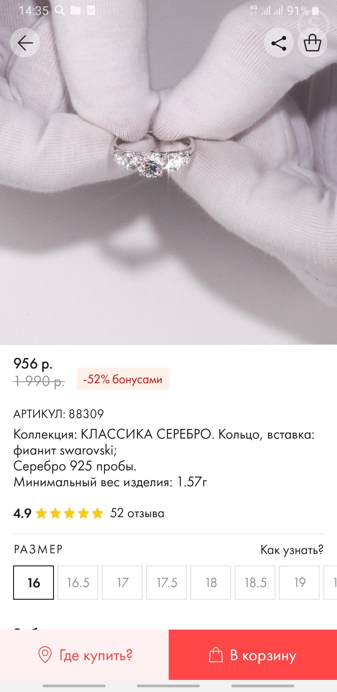 Супер колечко )))))))