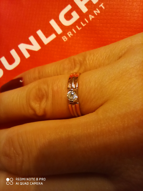 Кольцо Якутские бриллианты