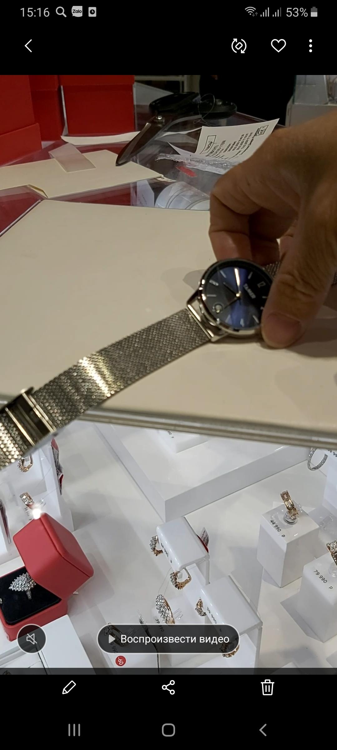 Tamer часы