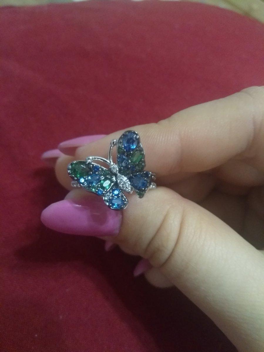 Яркое кольцо